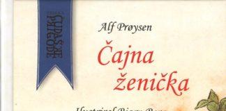 Alf Proysen: Čajna žlička