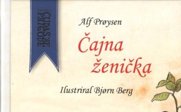 Alf Proysen: Čajna ženička